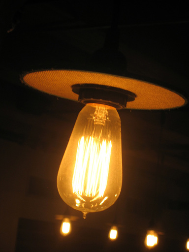 9_drink_light-fixture-copy_icon@2x